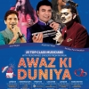Awaz Ki Duniya UK Tour London 5th, Birmingham 6th, Preston 7th, Leicester 12th, Harrow 13th, & Manchester 14th February 2016