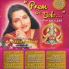 Anuradha Paudwal's Prem Se Bolo Santoshi Mata Ki Jai Bhajans on Friday 25th Leicester, Saturday 26th Birmingham & Sunday 27th March 2016 London