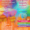 Rangeelu Gujarat 2016 The Glorious State on Saturday 20th & Sunday 21st August 2016 at Fryent Country Park, Fryent Way, Kingsbury, London NW9 9SE