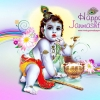Happy Shree Krishna Janmashtami on Thursday 25th August 2016
