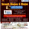 Lions Club of Sudbury presents Shraadh Bhajans & Bhojan on Sunday 18th September 2016 at JFS School, The Mall, Kenton HA3 9TE