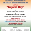 NCGO Celebrates Gujarat Day on Bank Holiday Monday 1st May 2017 at Dhamecha Lohana Centre, Brember Road, South Harrow HA2 8AX