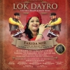 Farida Mir's Gujarati Lok Dayro on Saturday 9th September 2017 at Dhamecha Lohana Centre, Brember Road, South Harrow HA2 8AX