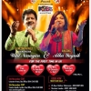 Udit Narayan & Alka Yagnik Live in Concert on Saturday 4th November at Leicester Arena, Leicester LE1 3UD & on Sunday 5th November 2017 at Eventim Apollo, Hammersmith, London W6 9QH