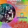 Gujarati Sangeet Sandhya Meghdhanush Live Music on Sunday 12th November 2017 at Harrow Arts Centre, Hatch End HA5 4EA