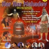 CANCELLED – Har Har Mahadev Shiv Aaradhana A Grand Musical Show on Sunday 27th May 2018 at Winston Churchill Theatre, Manor Farm, Pinn Way, Ruislip HA4 7QL
