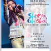 SHREYA GHOSHAL – Live in Concert on Saturday 23rd May 2015 at Royal Festival Hall, South Bank Centre, London SE1 8XX