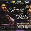 Tauseef Akhtar – The Master of Ghazals – Live in Concert on Saturday 21st November 2015 at Logan Hall, 20 Bedford Way, London WC1 0AL