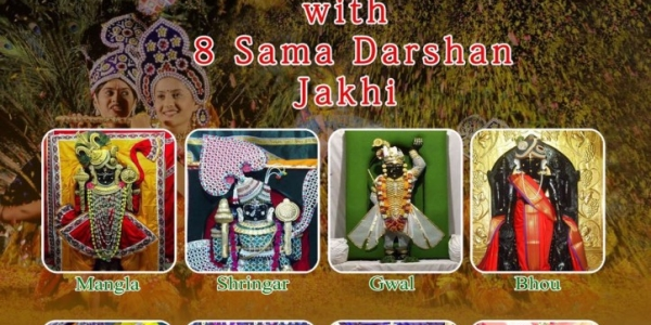 Shrinathji Ni Jakhi on Friday 1st April 2016 at Dhamecha Lohana Centre, Brember Road, South Harrow HA2 8AX