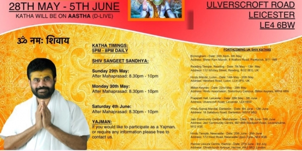 Shiv Katha forthcoming to UK from Saturday 30th April to Sunday 3rd July 2016 at Birmingham, Reading, Luton, Milton Keynes, Leicester, Darlaston, Manchester, Newcastle & Harrow