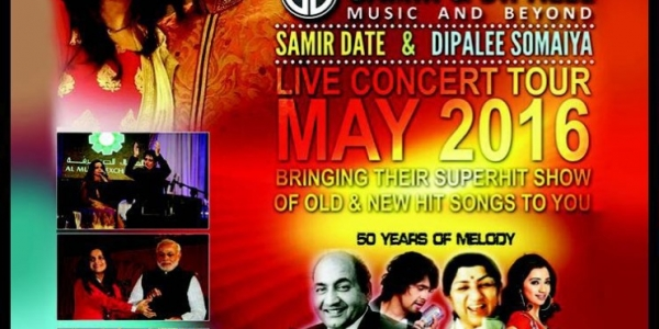 Samir Date & Dipalee Somaiya Live on Sunday 15th May 2016 at Harrow Art Centre, Uxbridge Road, Hatch End HA5 4EA