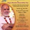 Shrimad Bhagavat Katha by Pujya Bhaishri Rameshbhai Oza from Tuesday 26th July to Tuesday 2nd August 2016 at Rushey Fields Recreation Ground, Melton Road, Leicester LE4 7AD