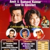 Amit & Sumeet Kumar Live in Concert on Saturday 22nd October at Logan Hall, 20 Bedford Way, London WC1 0AL & Sunday 23rd October 2016 at De Montfort Hall, Leicester LE1 7RU