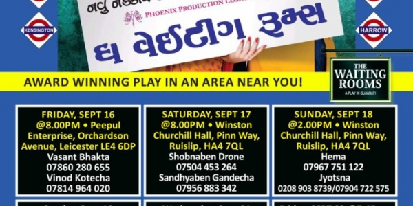 The Waiting Rooms, Award Winning Gujarati Play from Friday 16th September until Sunday 25th September 2016 at Leicester, Ruislip, London, Woodford Green, Harrow Leisure Centre & Potters Bar
