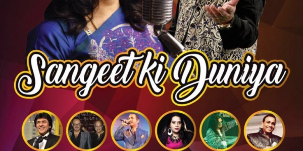 (POSTPONED) Sangeet Ki Duniya with Kavita Krishnamurthy & Jolly Mukherjee in on Friday 19th August at O2 Apollo Manchester, Saturday 20th August at Ramgharia Hall Leicester & Sunday 21st August 2016 at Eventim Apollo London