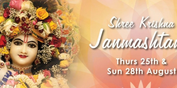 Shree Krishna Janmashtami Celebrations on Thursday 25th August 2016 & Sunday 28th August 2016 at Bhaktivedanta Manor, Dharam Marg, Hilfield Lane, Aldenham Near Watford, Herts WD25 8EZ (for Sat-Nav use WD25 8HE)