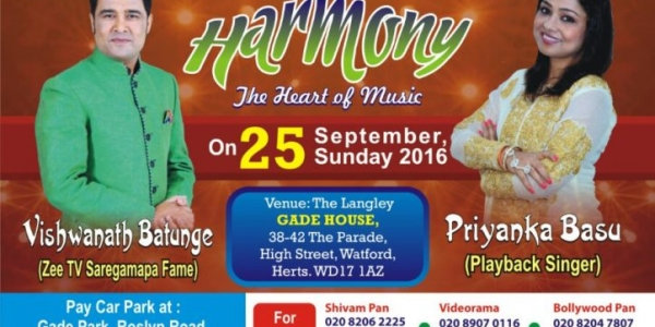 O My Love Night in London with Harmony on Sunday 25th September 2016 at The Langley, Gade House, 38-42 The Parade, High Street, Watford, Herts WD17 1AZ