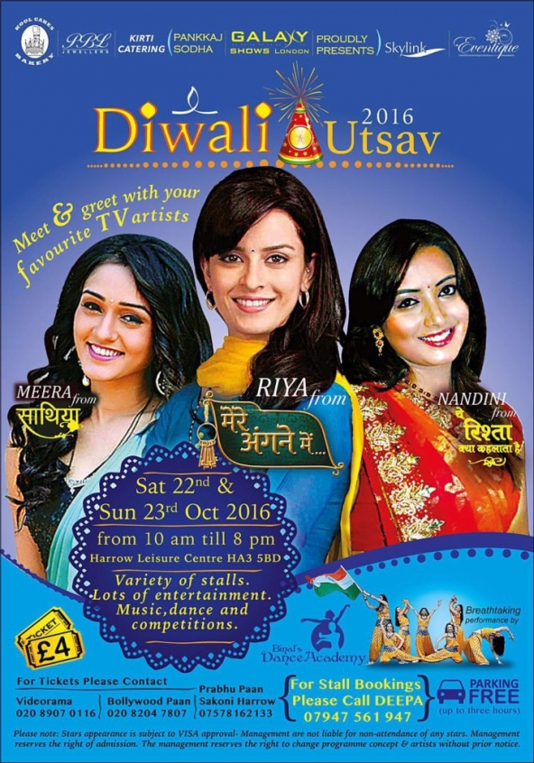 Diwali Utsav 2016 on Saturday 22nd October & Sunday 23rd October 2016 at Harrow Leisure Centre, Christchurch Ave, Harrow HA3 5BD