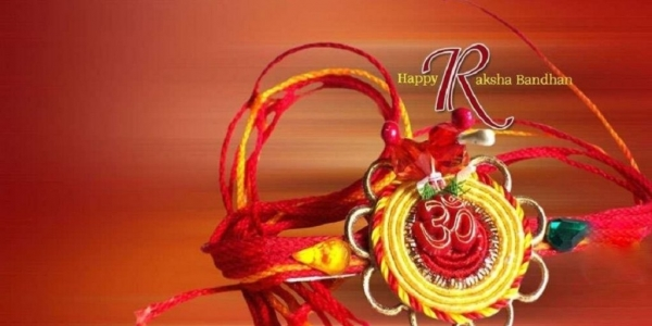 Happy Raksha Bandhan on Thursday 18th August 2016