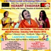 Navratri 2016 with Hemant Chauhan from Sunday 2nd October until Monday 10th October & Sharad Purnima on Saturday 15th October 2016 at Lakeview Marquee, Forest Road, Fairlop Waters, Barkingside IG6 3HN
