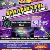GP Promotions New Year's Eve Extravaganza Dinner & Dance on Saturday 31st December 2016 at Kadwa Patidar Centre, Kenmore Avenue. Harrow HA3 8LU