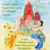 London Rathayatra on Sunday 18th June 2017 from Hyde Park Corner to Trafalgar Square