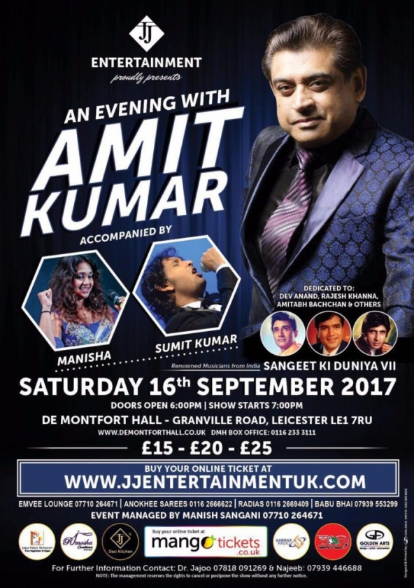 An evening with Amit Kumar on Saturday 16th September 2017 at De Montfort Hall, Granville Road, Leicester LE1 7RU