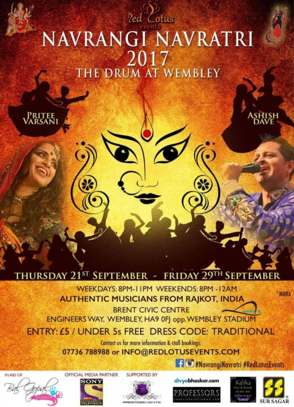Navrangi Navratri 2017 from Thursday 21st September until Friday 29th September 2017 at Brent Civic Centre, The Drum, Engineers Way, Wembley HA9 0FJ