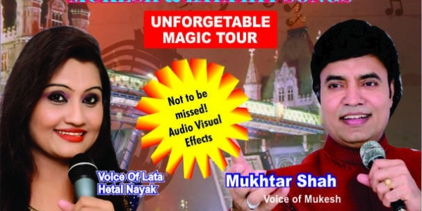 Mukhtar Shah & Hetal Nayak Live in Unforgetable Magic Tour on Sunday 15th April 2018 at The Cube Theatre, Bushey Academy, London Road, Bushey, Hertfordshire WD23 3AA