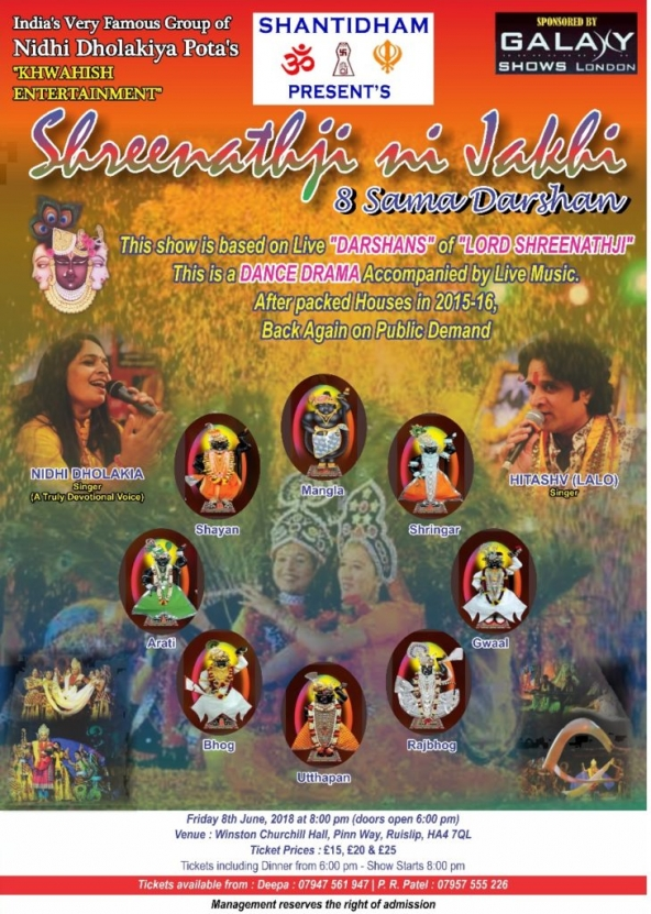 CANCELLED – Shreenathji ni Jakhi with 8 Sama Darshan on Friday 8th June 2018 at Winston Churchill Theatre, Manor Farm, Pinn Way, Ruislip HA4 7QL