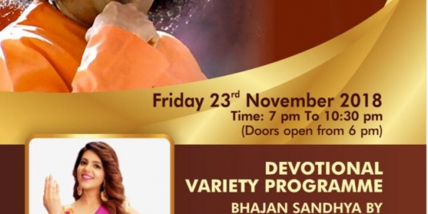 Bhagawan Sri Sathya Sai Baba's Birthday Celebrations  with Bhajan Sandhya by Sugandha Mishra on Friday 23rd November 2018 at Harrow Leisure Centre, Byron Hall, Christchurch Avenue, Harrow HA3 5BD
