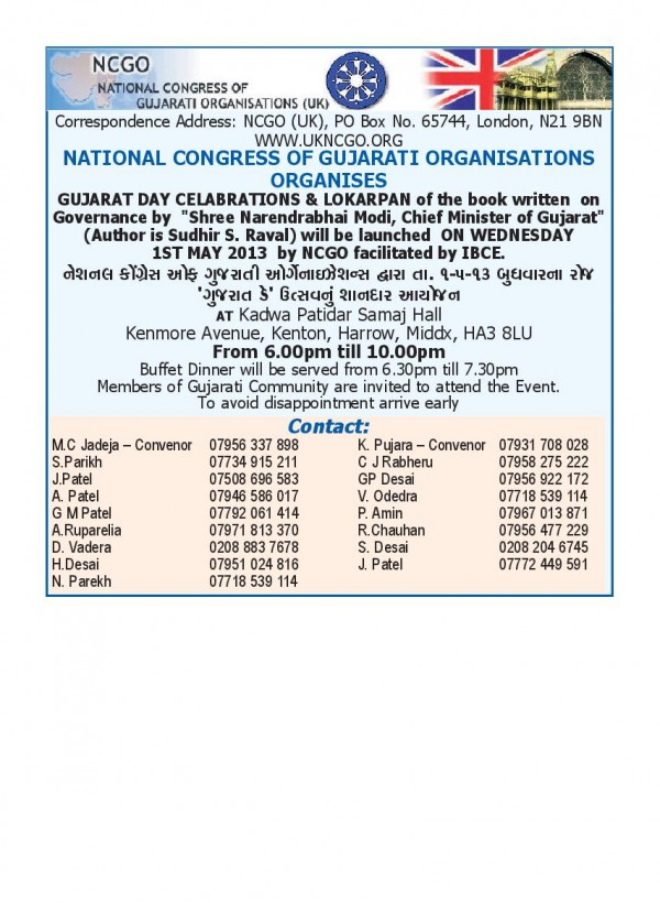 NCGO_2013_-_GS_Advert_Gujarat_Day-page-001