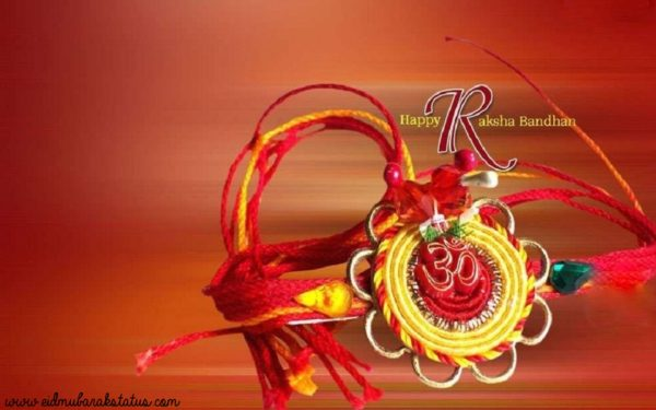 Rakhi-Wallpapers.jpg 2016